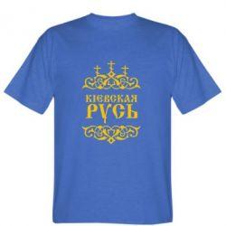 Мужская футболка Киевская Русь - PrintSalon