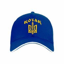 кепка Козак з гербом