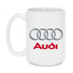Кружка 420ml Audi 3D Logo