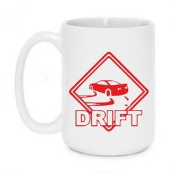 Кружка 420ml Drift - PrintSalon