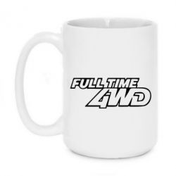 Кружка 420ml Full time 4wd - PrintSalon