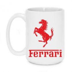 Кружка 420ml логотип Ferrari