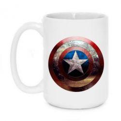Кружка 420ml Потрескавшийся щит Капитана Америка - PrintSalon