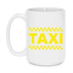 Кружка 420ml TAXI - PrintSalon