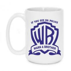Кружка 420ml Warn A brother - PrintSalon