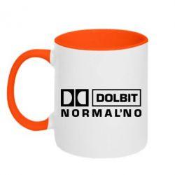Кружка двухцветная Dolbit Normal'no - PrintSalon