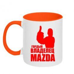 Кружка двухцветная Гордый владелец MAZDA