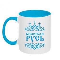Кружка двухцветная Киевская Русь - PrintSalon
