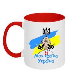 Кружка двухцветная Моя країна Україна - PrintSalon