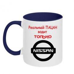 Кружка двухцветная Nissan - PrintSalon