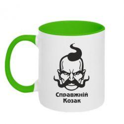 Кружка двухцветная Справжній український козак