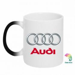 Кружка-хамелеон Audi 3D Logo