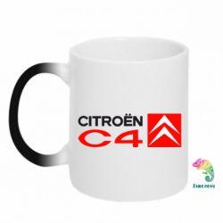 Кружка-хамелеон Citroen C4 Small