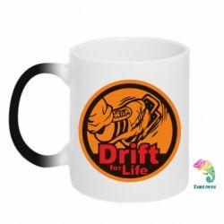 Кружка-хамелеон Drift for Life