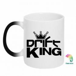 Кружка-хамелеон Drift King