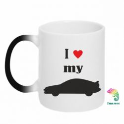 Кружка-хамелеон I love my car - PrintSalon