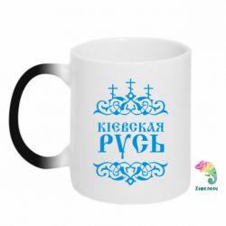 Кружка-хамелеон Киевская Русь - PrintSalon