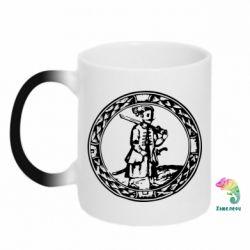 Кружка-хамелеон Козак з мушкетом - PrintSalon