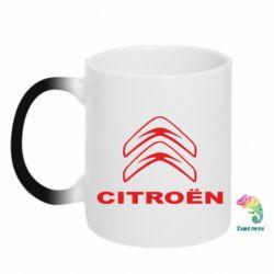 Кружка-хамелеон Логотип Citroen - PrintSalon