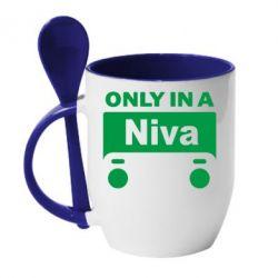 Кружка с керамической ложкой Only Niva