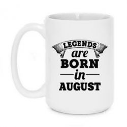 Кружка 420ml Legends are born in August