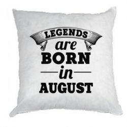Подушка Legends are born in August