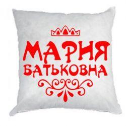 Почты россии, картинки с надписям мариям