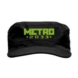 Кепка мілітарі Metro 2033 - купити в Києві f682057375aeb