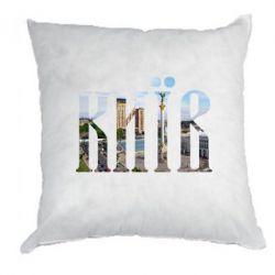 Подушка Місто Київ