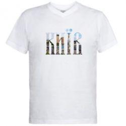 Мужская футболка  с V-образным вырезом Місто Київ