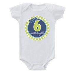 Дитячі бодіки на тему  Для малюків - купити тематичні дитячі бодіки ... 139081d93f612
