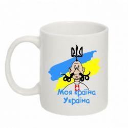 Кружка 320ml Моя країна Україна - PrintSalon