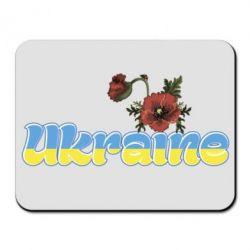 Цветы на заказ надписью украина