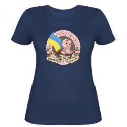 Женская футболка Настоящий казак