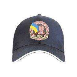 кепка Настоящий казак