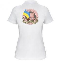 Женская футболка поло Настоящий казак