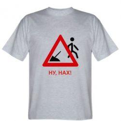 Чоловічі футболки з прикольними написами  купити в Києві з доставкою ... 80aa54a7a12b9