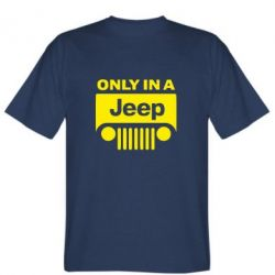 Only in a Jeep - PrintSalon