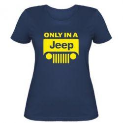 Женская Only in a Jeep - PrintSalon