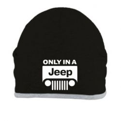 Шапка Only in a Jeep - PrintSalon
