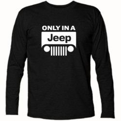 Футболка с длинным рукавом Only in a Jeep - PrintSalon