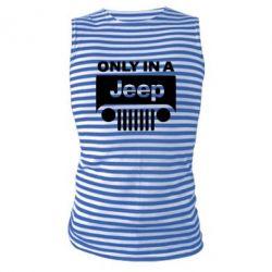 Майка-тельняшка Only in a Jeep - PrintSalon