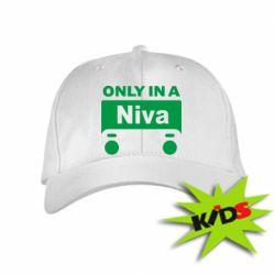Детская кепка Only Niva