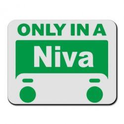 Коврик для мыши Only Niva
