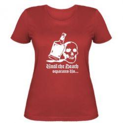 Женская футболка Пока смерть не разлучит нас