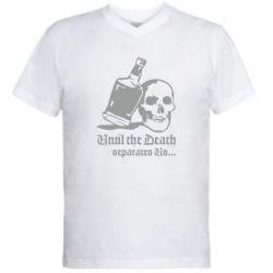 Мужская футболка  с V-образным вырезом Пока смерть не разлучит нас