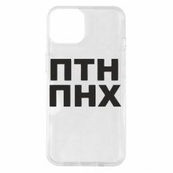 Мужские трусы ПТН ПНХ - PrintSalon
