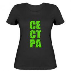 Женская футболка СЕ СТ РА - PrintSalon