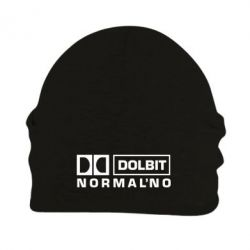 Шапка на флисе Dolbit Normal'no - PrintSalon