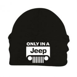 Шапка на флисе Only in a Jeep - PrintSalon